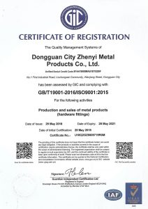 ISO certification - tmntech